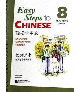 Easy Steps to Chinese 8 - Livre du professeur