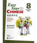 Easy Steps to Chinese 8 - Libro del professore