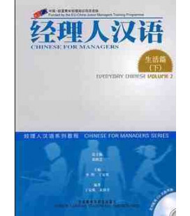 Chinese for Managers- Everyday Chinese- Volume 2 (2 CD inclus)