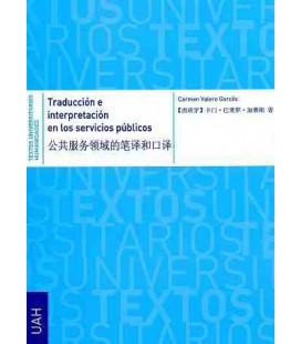 Traduction et interprétation dans les services publiques (version en chinois)
