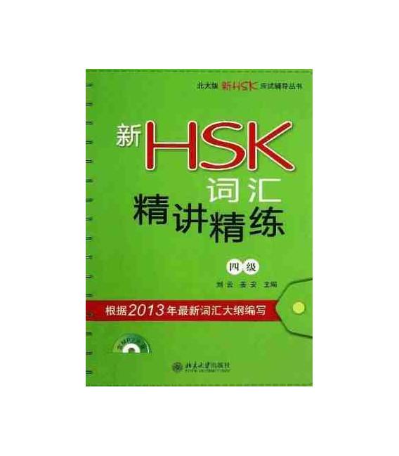 Vocabulary for New HSK Level 4 (Incluye 1 CD de audio + ejercicios)