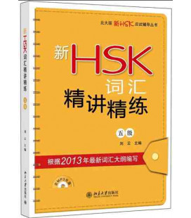 Vocabulary for New HSK Level 5 (Incluye 1 CD de audio + ejercicios)