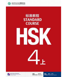 HSK Standard Course 4A (Shang)- Textbook (Buch+ CD MP3 + QR Code)