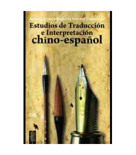 Estudios de Traducción e Interpretación chino-español - Translation and Interpreting Studies Chinese-Spanish