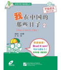 Graded Chinese Reader 1000 Words (CD MP3 incluso + foglio per nascondere il pinyin)