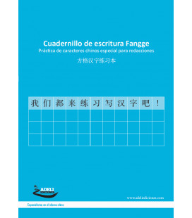 Cahier d'écriture Fangge- Pratique des caractères chinois spécial rédactions (pack x 5)