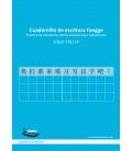 Quaderno di scrittura Fangge- Pratica dei caratteri cinesi speciale redazione (pack x 5)