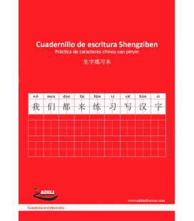 Quaderno di scrittura Shengziben- Pratica dei caratteri cinesi con pinyin (pack 5 unità)