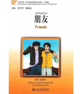 Friends-Chinese Breeze Series (Incl. Cd Mp3)