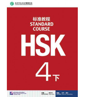 HSK Standard Course 4B (Xia)- Textbook (Libro + CD MP3) Serie de libro de texto basada en el HSK