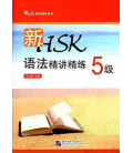 A Short Intensive Course of New HSK (Stufe 5) - Buch + CD MP3