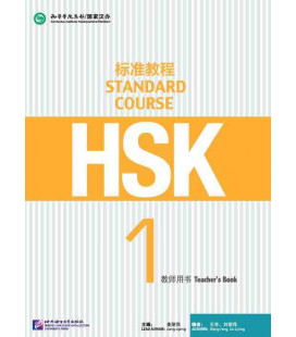 HSK Standard Course 1 -Teacher's Book - HSK-based textbook series