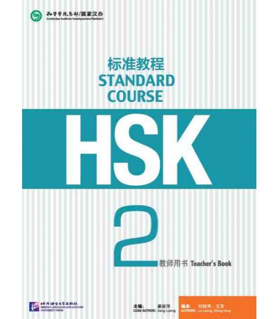 HSK Standard Course 2 -Teacher's Book- Serie de libro de texto basada en el HSK