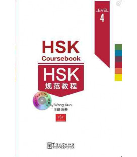 HSK Coursebook Level 4 (Inkl. MP3-Audiodateien zum Download)