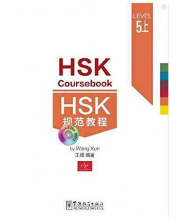HSK Coursebook Level 5A (includes free audio download)
