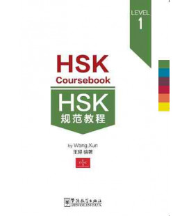 HSK Coursebook Level 1 (Inkl. MP3-Audiodateien zum Download)