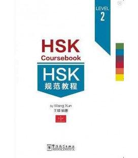 HSK Coursebook Level 2 (Inkl. MP3-Audiodateien zum Download)