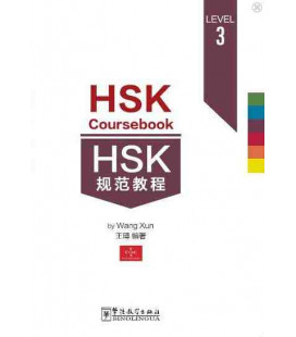 HSK Coursebook Level 3 (Inkl. MP3-Audiodateien zum Download)