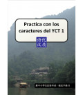Official Examination Papers of YCT Level 4- Edición 2012 (CD inklusive)