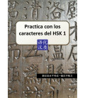 Winning in 30 Days- Simulated Test of the New HSK Level 1 (CD-MP3 incluso)