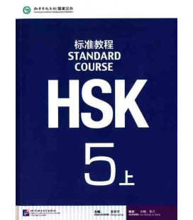 HSK Standard Course 5A(shang)- Textbook (Libro + CD MP3 + Código QR)