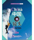 China Focus: Chinese Audiovisual-Speaking Course Intermediate Level (I) Success