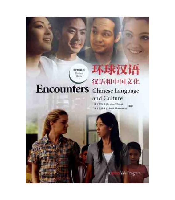 Encounters 1 - Student Book- Versión Sinolingua + Yale- (Incluye Código de Vídeo y Audio)
