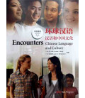 Encounters 1 - Student Book- Versione Sinolingua + Yale- (Codice di Video e Audio incluso)