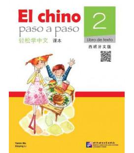 El Chino Paso a Paso 2 - Libro de texto (incluye Código QR)