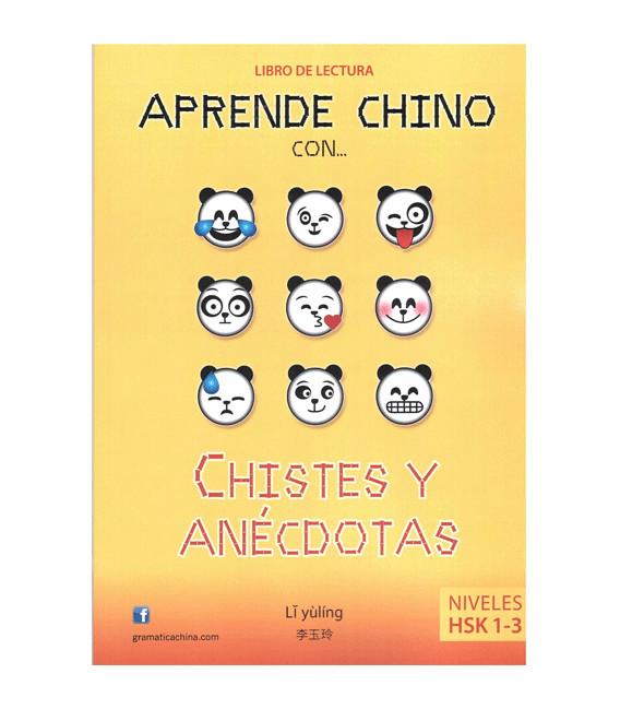 Aprende chino con chistes y anécdotas (Niveles HSK 1-3)