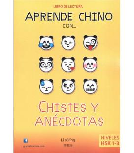 Aprende chino con chistes y anécdotas (Livelli HSK 1-3)