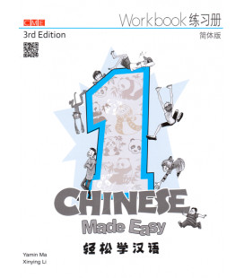 Chinese Made Easy 1 (3rd Edition)- Workbook (Includes QR Code for audio download)