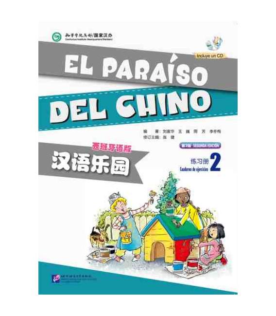 El Paraíso del chino 2- Cuaderno de ejercicios (Buch+ QR Code)