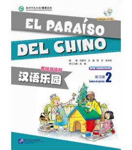 El Paraíso del chino 2- Cuaderno de ejercicios (Libro + Código QR)