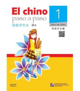 El Chino Paso a Paso 1 - Libro de texto (incluye Código QR)