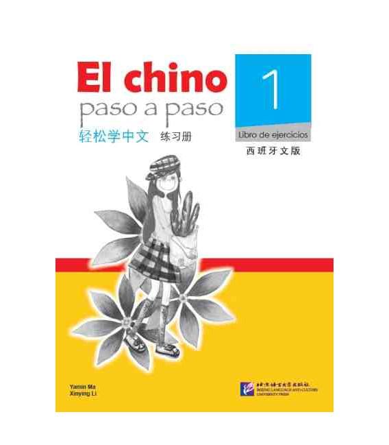 El Chino Paso a Paso 1 - Libro degli esercizi