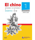 Easy Steps to Chinese 1 - Textbook (CD incluso)