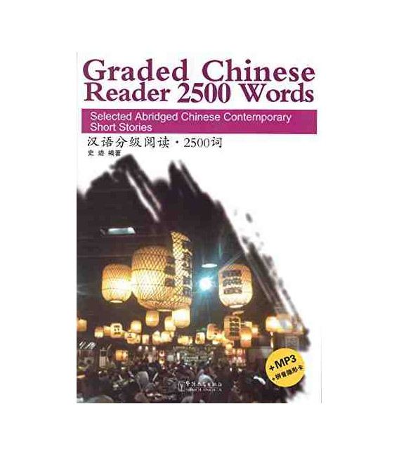 Graded Chinese Reader 2500 Words (CD-MP3 incluso + foglio per nascondere il pinyin)