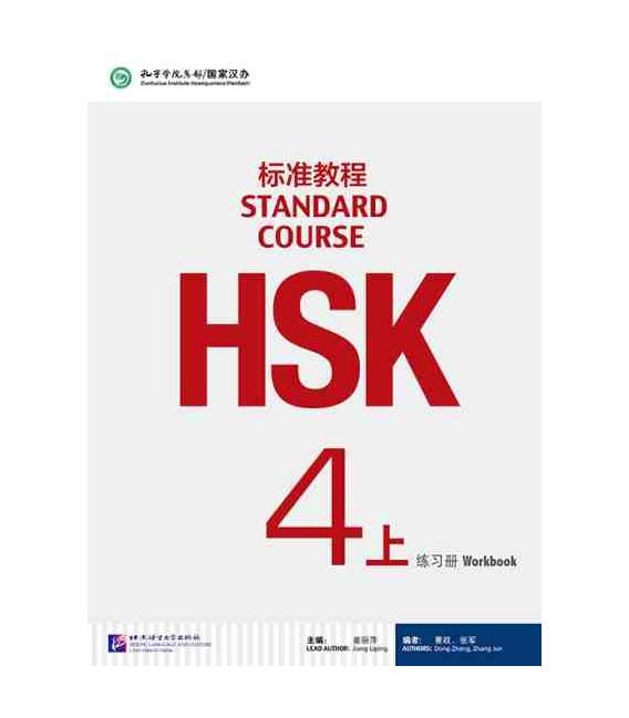 HSK Standard Course 4A (Shang)- Workbook (Libro + CD MP3) Serie de libro de texto basada en el HSK