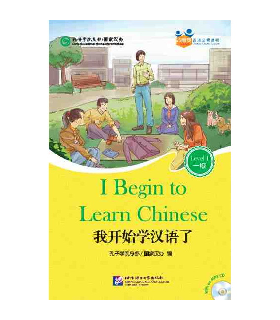 I Begin to Learn Chinese - Friends/Chinese Graded Readers (Level 1): CD incluso/vocabolario HSK 1