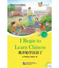 I Begin to Learn Chinese - Friends/Chinese Graded Readers (Level 1): Includes CD (HSK 1- Vocaburary)