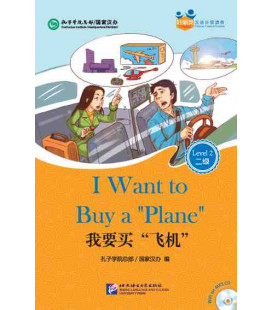 I Want to Buy a Plane - Friends/Chinese Graded Readers (Level 2): CD incluso/vocabolario HSK2