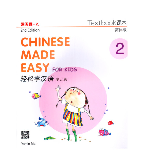 Chinese Made Easy for Kids 2 (2nd Edition)- Textbook (con Codice QR per il download degli audio)