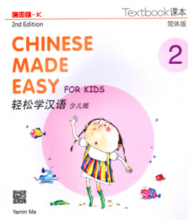 Chinese Made Easy for Kids 2 (2nd Edition)- Textbook (Includes QR Code for audio download)