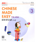 Chinese Made Easy for Kids 3 (2nd Edition)- Textbook (Incluye Código QR para descarga del audio