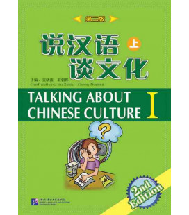 Talking About Chinese Culture 1 (CD incluso)