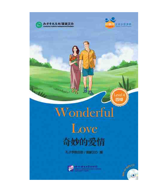 Wonderful Love - Friends/ Chinese Graded Readers (Level 4)- Includes CD (HSK- 4 Vocaburary)