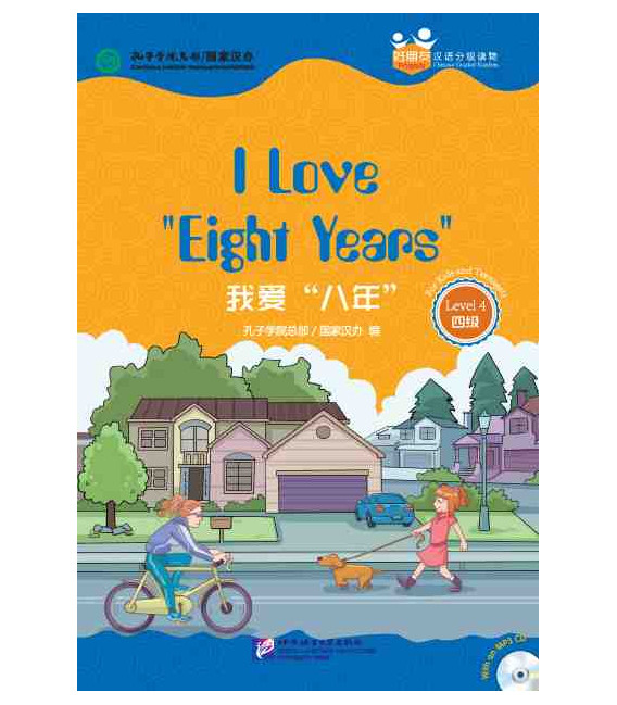 "I Love ""Eight Years"" - Friends/ Chinese Graded Readers (Level 4-ragazzi) Incl. CD/vocabolario HSK 4"
