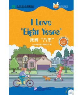 "I Love ""Eight Years"" - Friends/ Chinese Graded Readers (Level 4-for Teenagers) - Includes CD (HSK- 4 Vocabulary)"