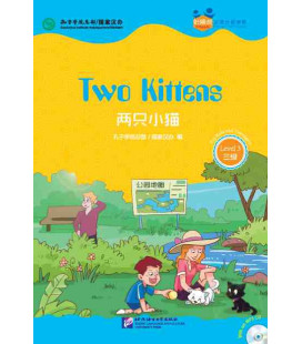 Two Kittens - Friends/ Chinese Graded Readers (Level 3- for Teenagers)- Includes CD ( HSK 3 Vocabulary)